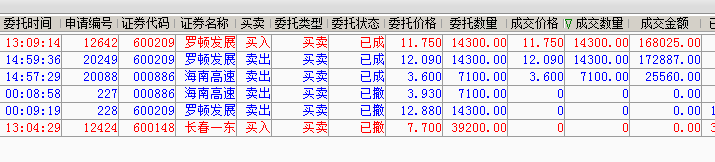 20130518-1.png