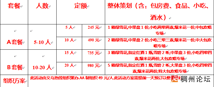 QQ截图20140307140405.png