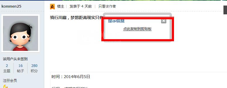 QQ截图20140704155115.png