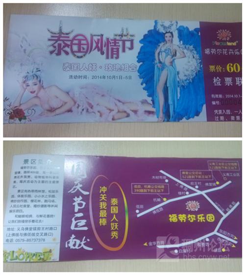QQ截图20140924162331_副本.png