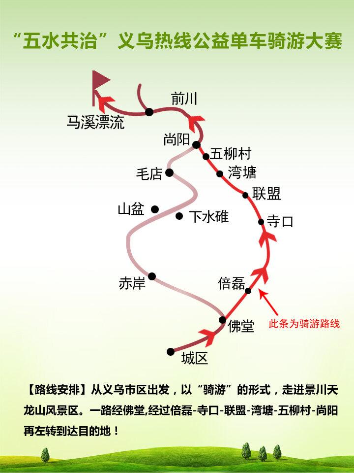 地图马溪10-15.jpg