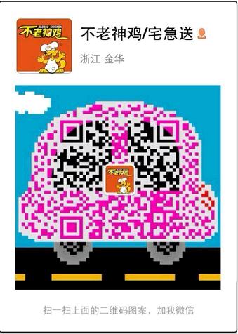 QQ截图20141230102931.png