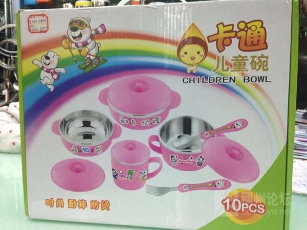 儿童餐具.jpg