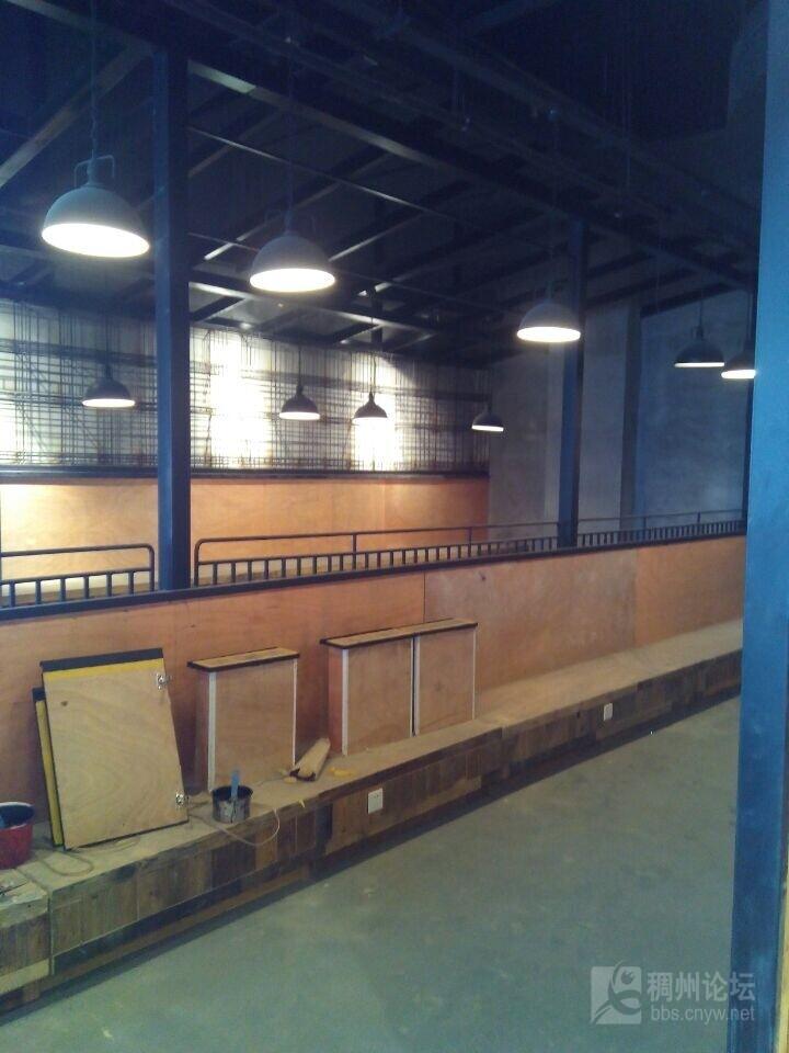 牛排西餐厅已完工 请看装修好的效果