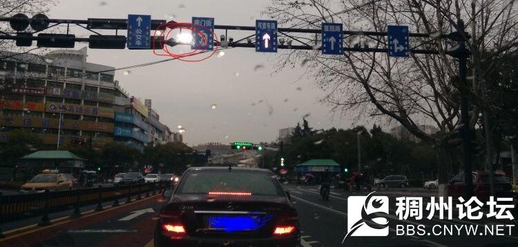 稠州路南门街路口灯太亮