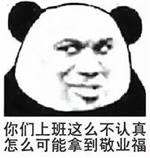 1492737809(1)_副本.png
