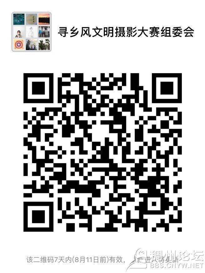 微信图片_20170804100043.jpg