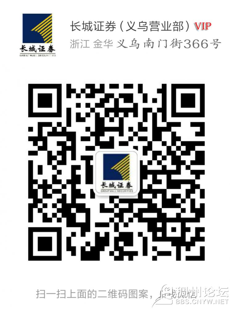 微信图片_20170807132611.png