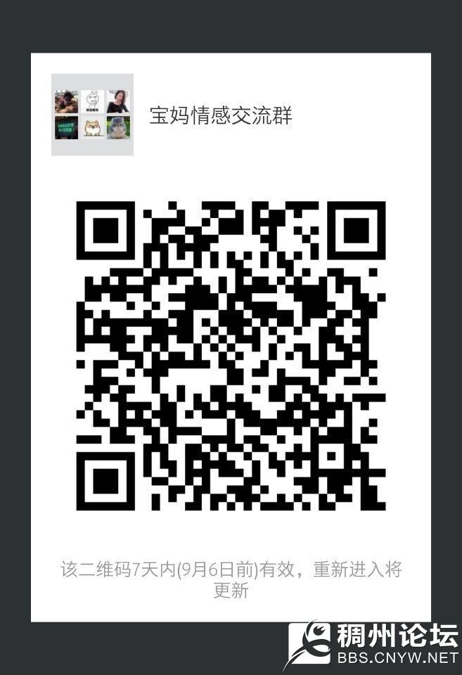 24BBDB0659AEEEBBC84C88AFF92F4965.jpg