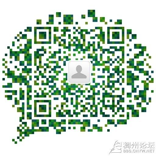 140345b9v5ggf9hicpp7al.jpg