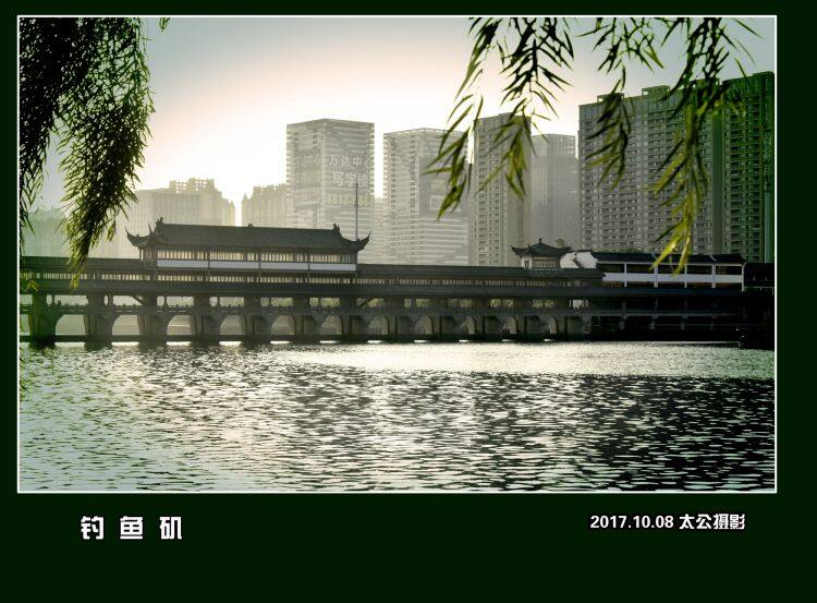 _DSC8131钓鱼矶2.jpg