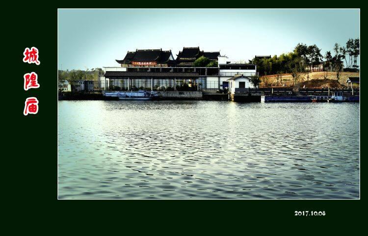 _DSC8144城隍庙.jpg