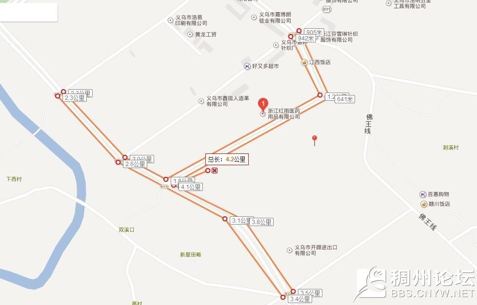 义乌2017科目三考试线路图 义乌车友会 Powered by CNYW.NET图片