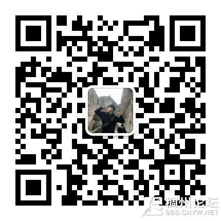 20180110_699334_1515519519791.jpg
