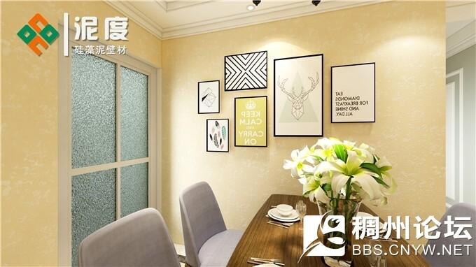 硅藻泥客厅装修背景墙