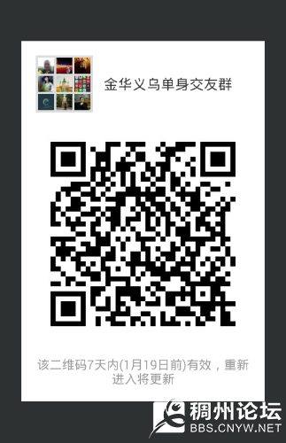 mmqrcode1515763908839.png