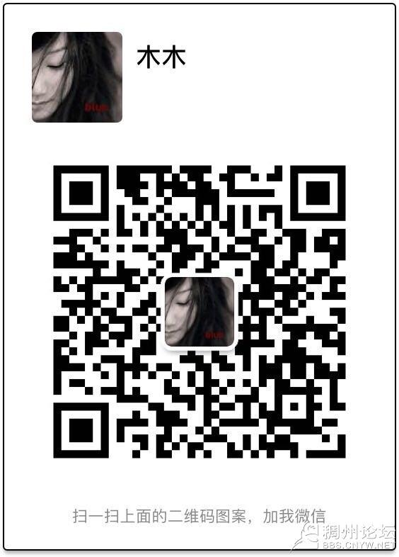 微信图片_20180115180451.jpg