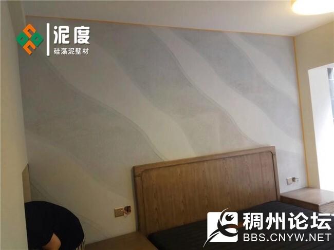 硅藻泥装修背景墙,颜色搭配流程