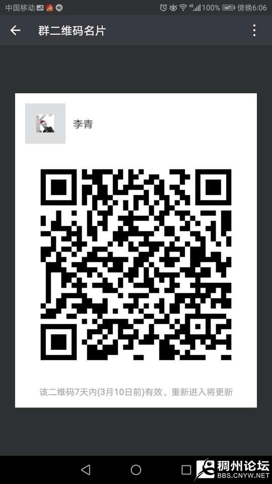 20180303_689350_1520071758532.jpg