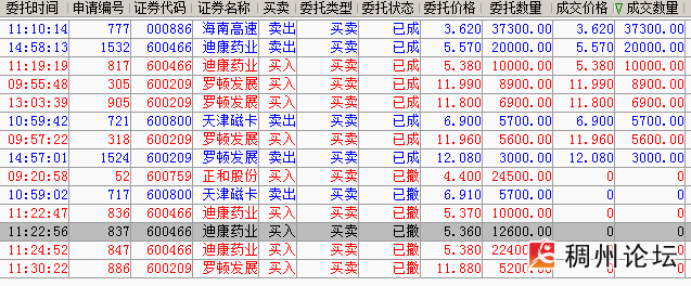 20130521-2.png