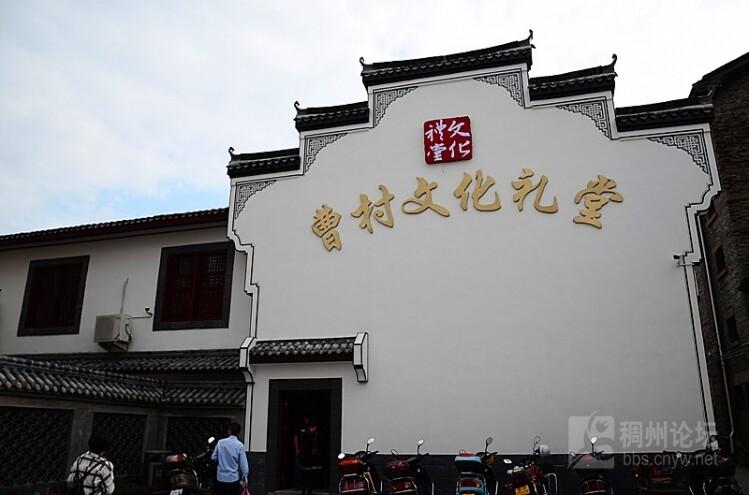 """2016网络文化季,""""醉美义乌""""采风活动 535.jpg"""