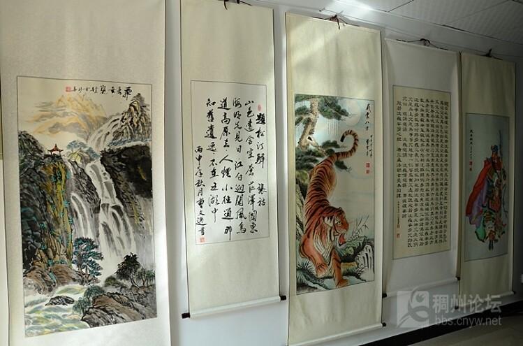 """2016网络文化季,""""醉美义乌""""采风活动 558.jpg"""