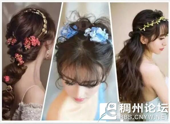 BaiduHi_2017-2-24_16-7-58.jpg