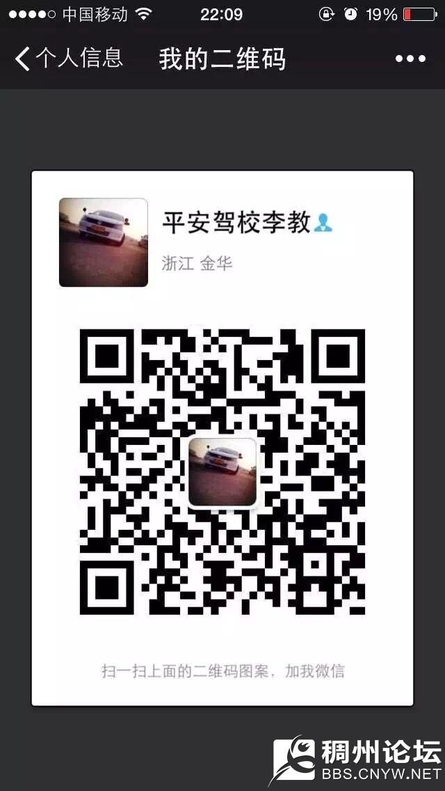 201706055461401496648863226078.jpg