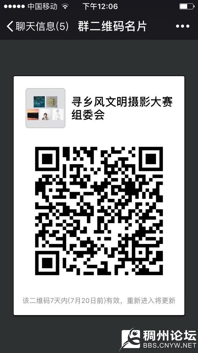 201707136564181499919631249391.jpg