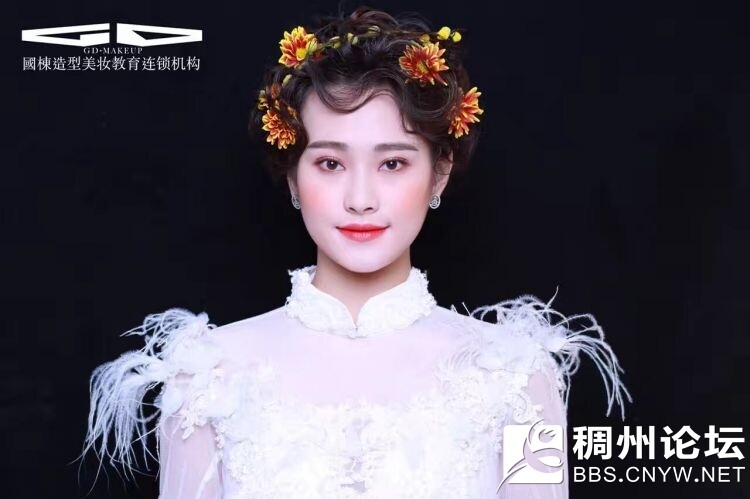 义乌国栋化妆美甲培训学校