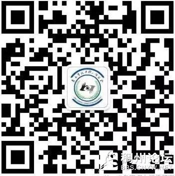 QQ截图20170807143808.png