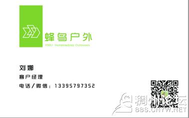 QQ图片20170904095607.png