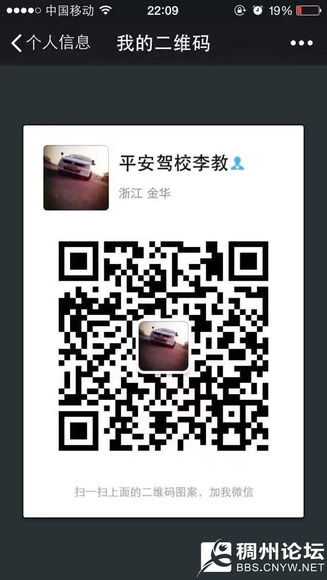 20171008546140150744759670485.jpg