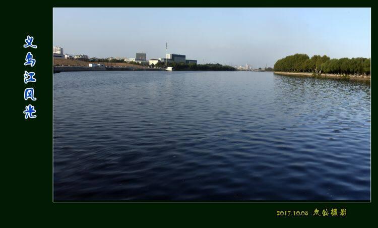 _DSC8147义乌江风光.jpg