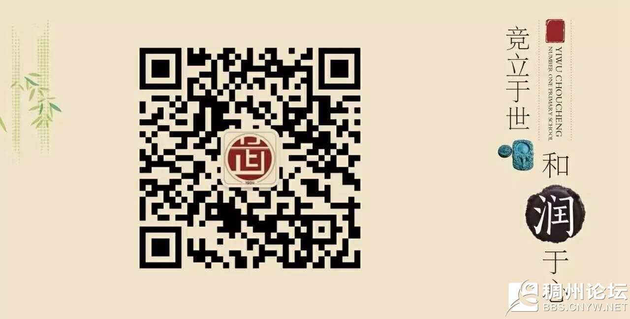 微信图片_20171207163404.jpg