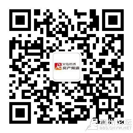 qrcode_for_gh_a1d62d505ae2_430.jpg