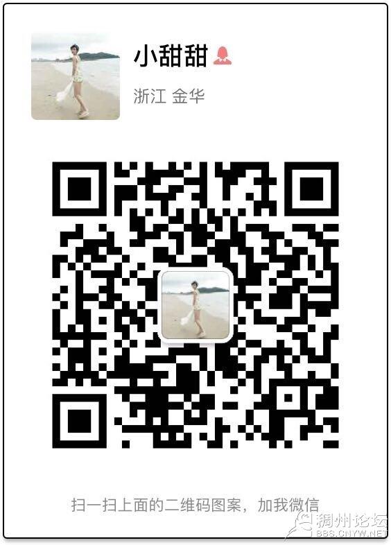 微信图片_20180116141234.jpg