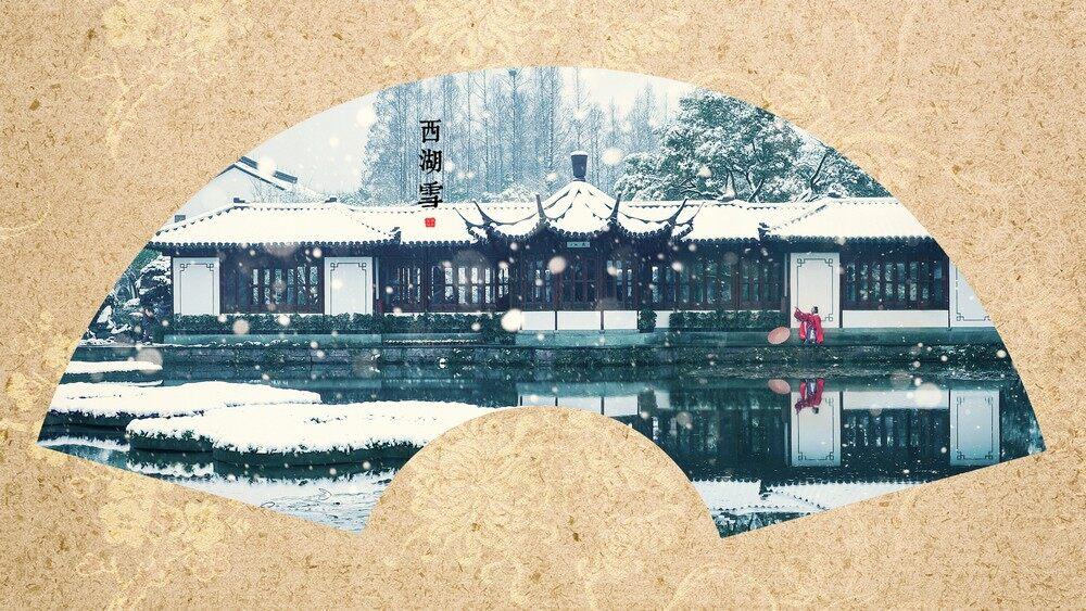 西湖雪-001.jpg