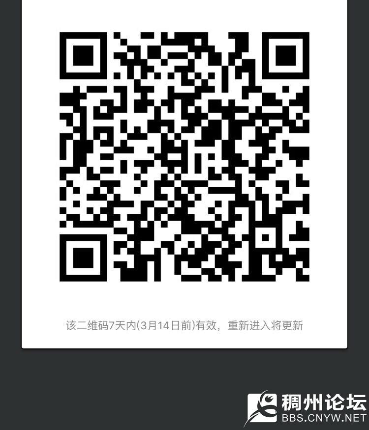 201803078116471520403165850625.jpg