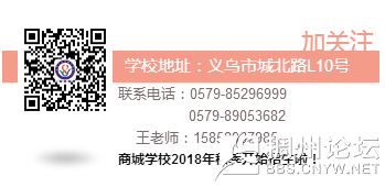 QQ截图20180314150417.png