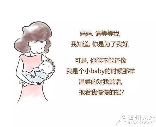 16_看图王.jpg