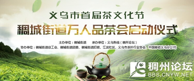 茶文化首图.jpg
