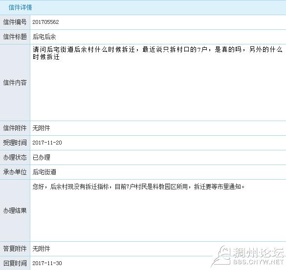 B`13XRD(J}4U~A)_8]]{[QP.png
