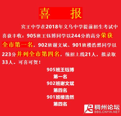 QQ图片20180416150253.png