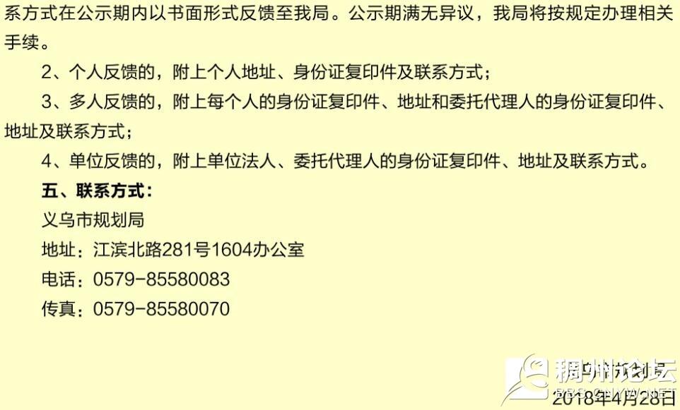 桥东菜市场1.jpg