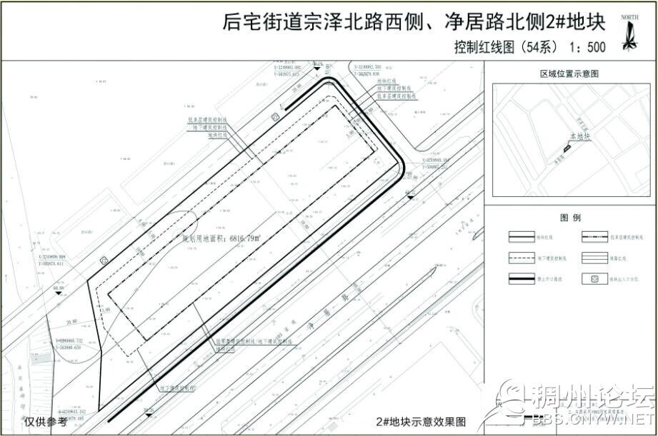 宗泽路2.jpg