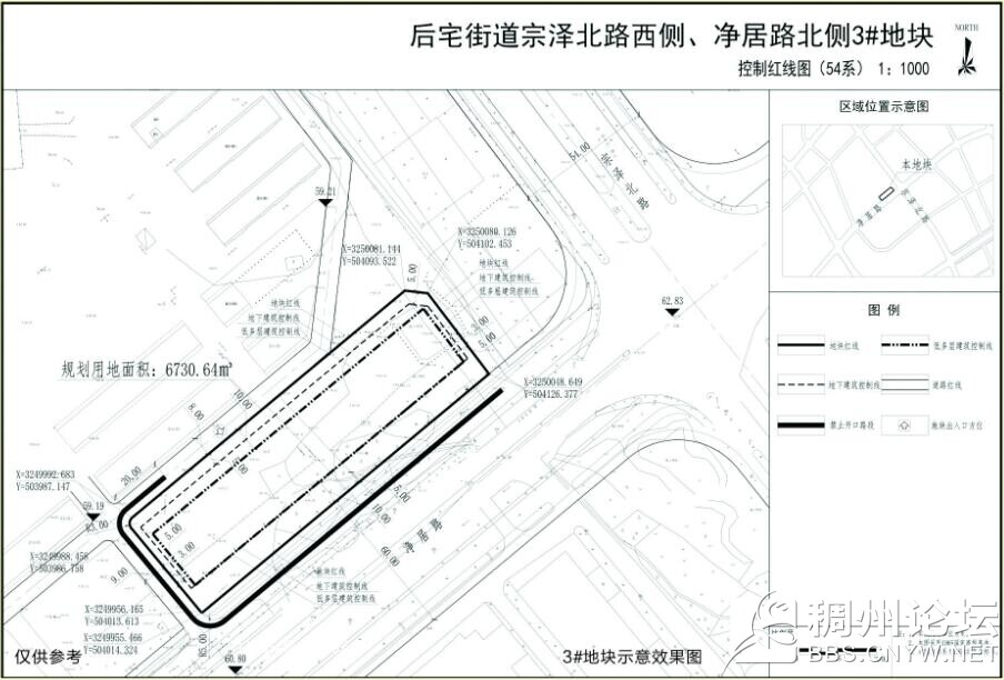 宗泽路3.jpg