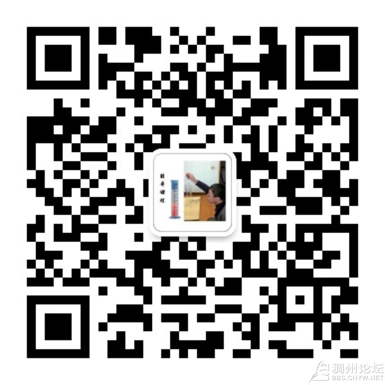 胜哥课程二维码.jpg