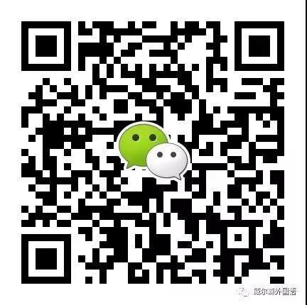 微信图片_20180613125221.jpg