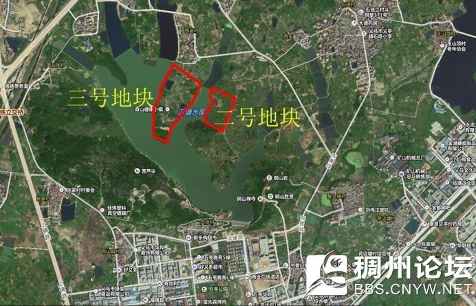 义乌经济技术开发区深塘二号地块1.jpg